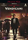 Vendicami