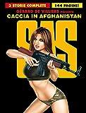SAS: 2
