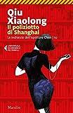 Il poliziotto di Shanghai (Le inchieste dell'ispettore Chen Vol. 10)